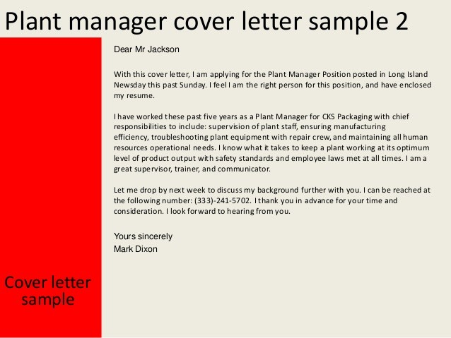 letter template yours sincerely  Plant manager cover letter - letter template yours sincerely