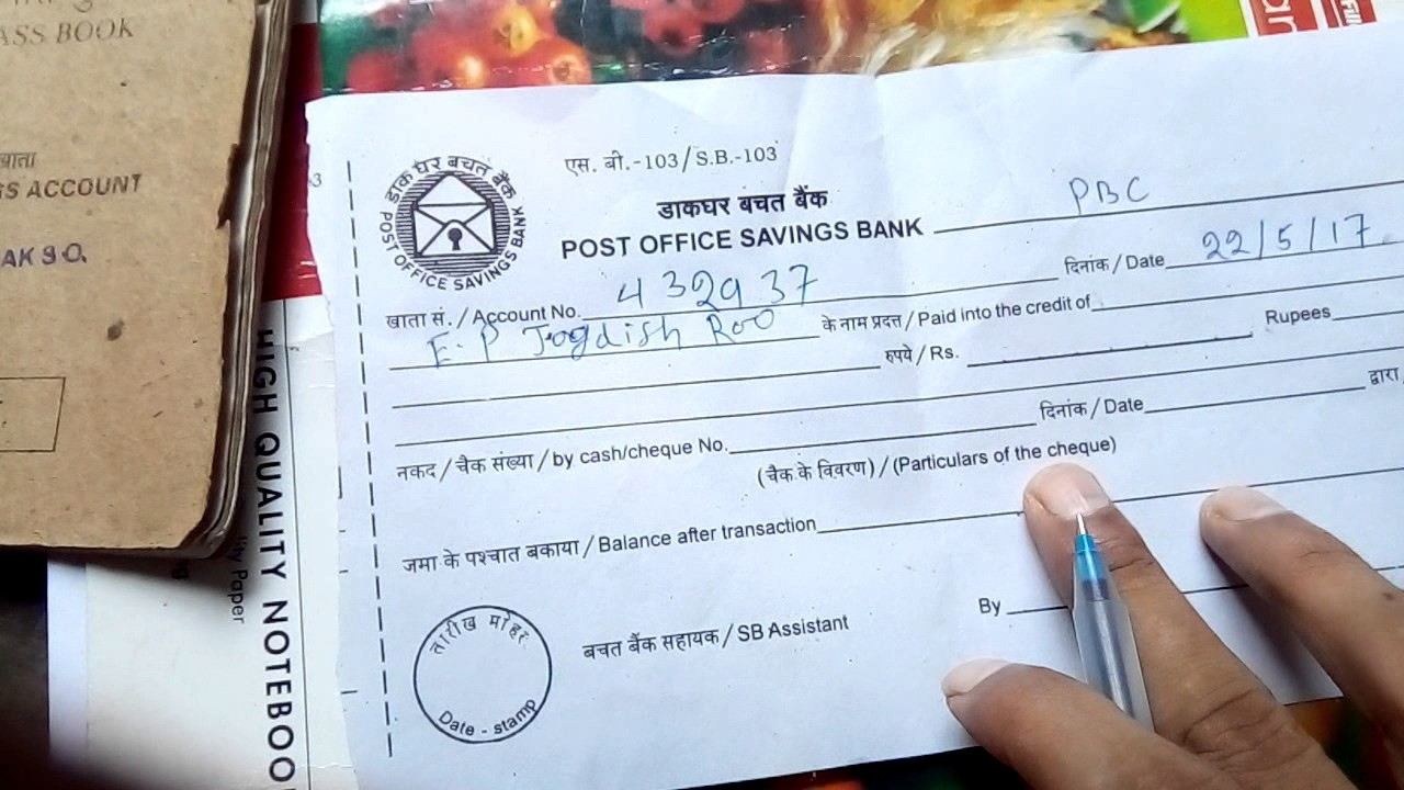 deposit form of post office  how to cash deposit in post office savings bank from - YouTube - deposit form of post office