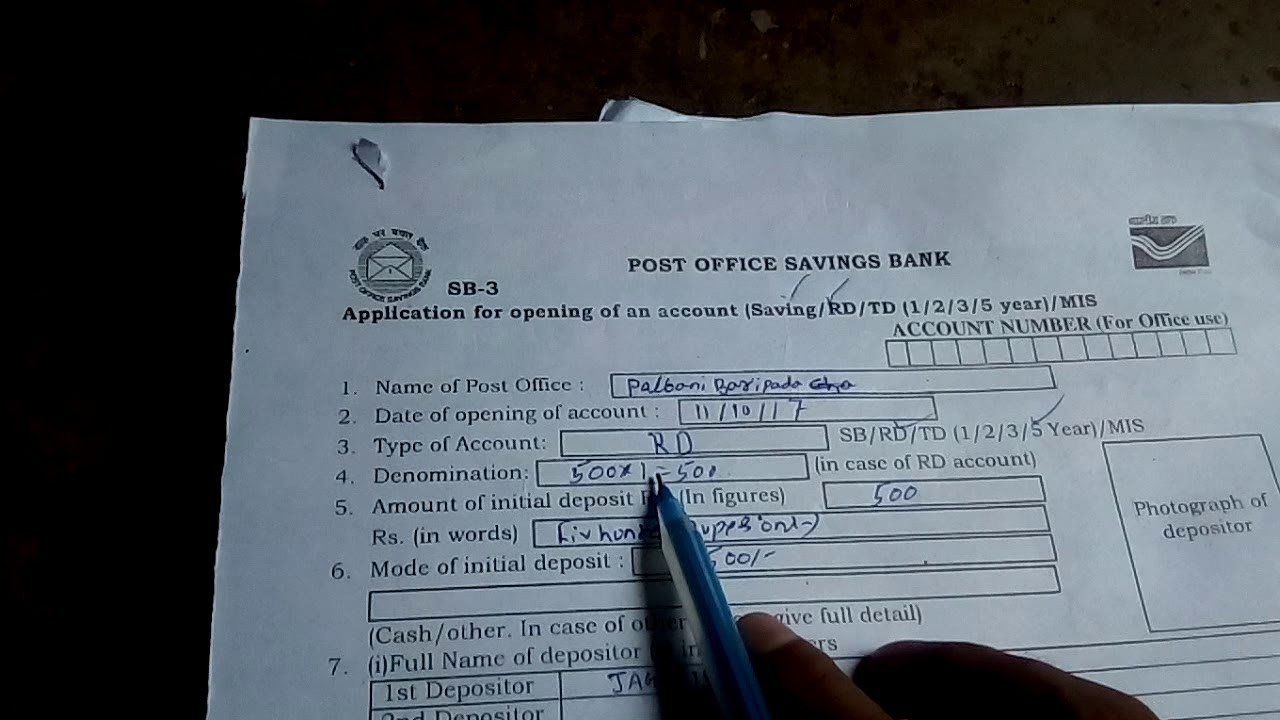 deposit form of post office  How to saving account and RD account post office form fill ..