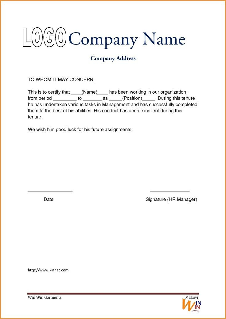 hotel work experience certificate format  Experience Certificate format Driverdoc New Experience ..